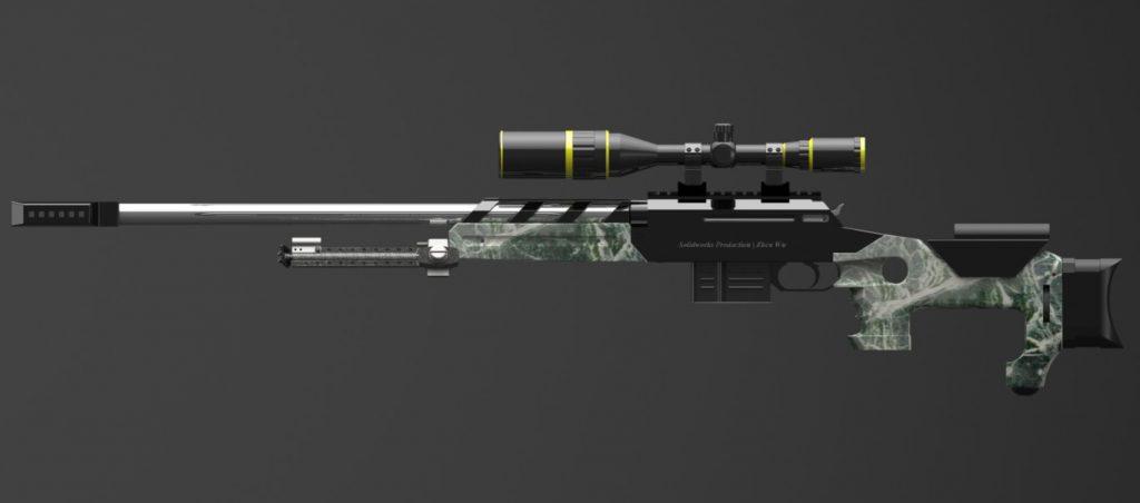 دانلود پروژه طراحی اسلحه تک تیر انداز TPG-1 (1)