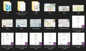 دانلود پروژه نقشه های شهرداری , گردشگری و اطلس خراسان رضوی مشهد