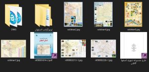 دانلود پروژه نقشه های شهرداری , گردشگری و اطلس اصفهان
