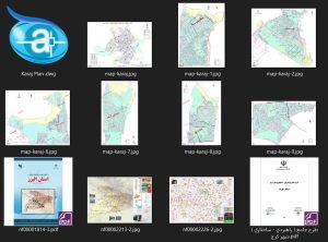 دانلود پروژه نقشه های شهرداری , گردشگری و اطلس البرز (کرج)