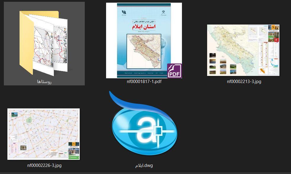 دانلود پروژه نقشه های شهرداری , گردشگری و اطلس ایلام