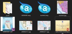 دانلود پروژه نقشه های شهرداری , گردشگری و اطلس بوشهر