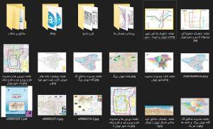 دانلود پروژه نقشه های شهرداری , گردشگری و اطلس تهران