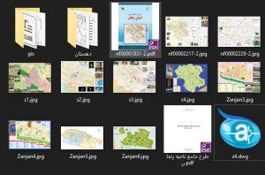 دانلود پروژه نقشه های شهرداری , گردشگری و اطلس زنجان