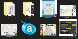 دانلود پروژه نقشه های شهرداری , گردشگری و اطلس سمنان