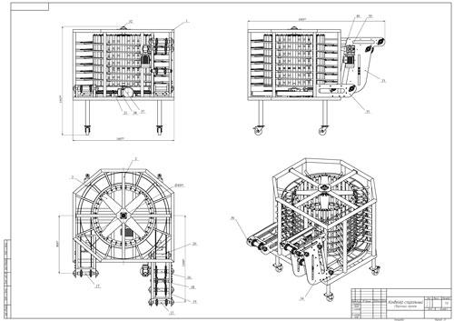 دانلود پروژه طراحی نوار نقاله مارپیچی (2)