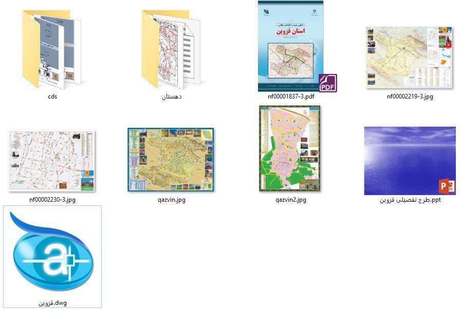 دانلود پروژه نقشه های شهرداری , گردشگری و اطلس قزوین