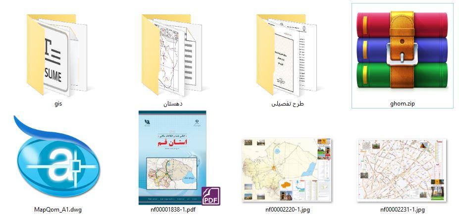 دانلود پروژه نقشه های شهرداری , گردشگری و اطلس قم
