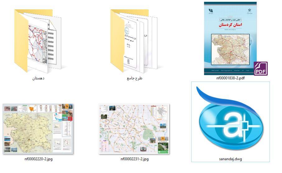 دانلود پروژه نقشه های شهرداری , گردشگری و اطلس کردستان