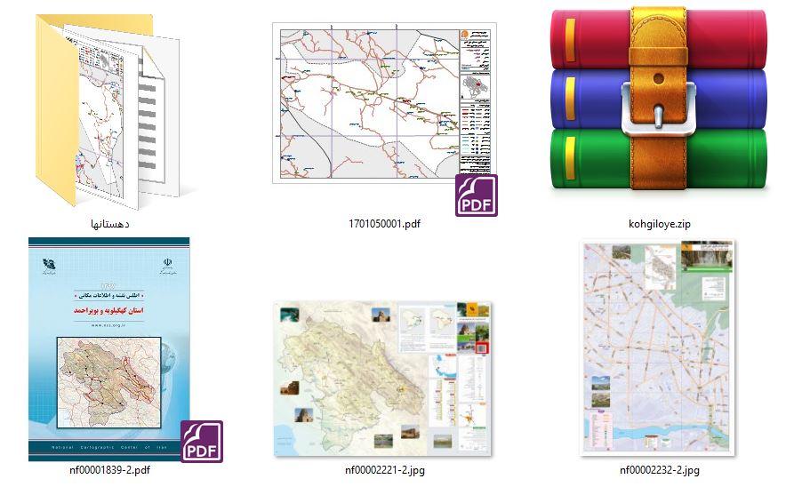 دانلود پروژه نقشه های شهرداری , گردشگری و اطلس کهگیلویه و بویراحمد (یاسوج)