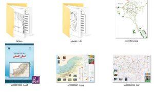 دانلود پروژه نقشه های شهرداری , گردشگری و اطلس گلستان (گرگان)