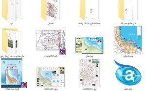 دانلود پروژه نقشه های شهرداری , گردشگری و اطلس گیلان (رشت)