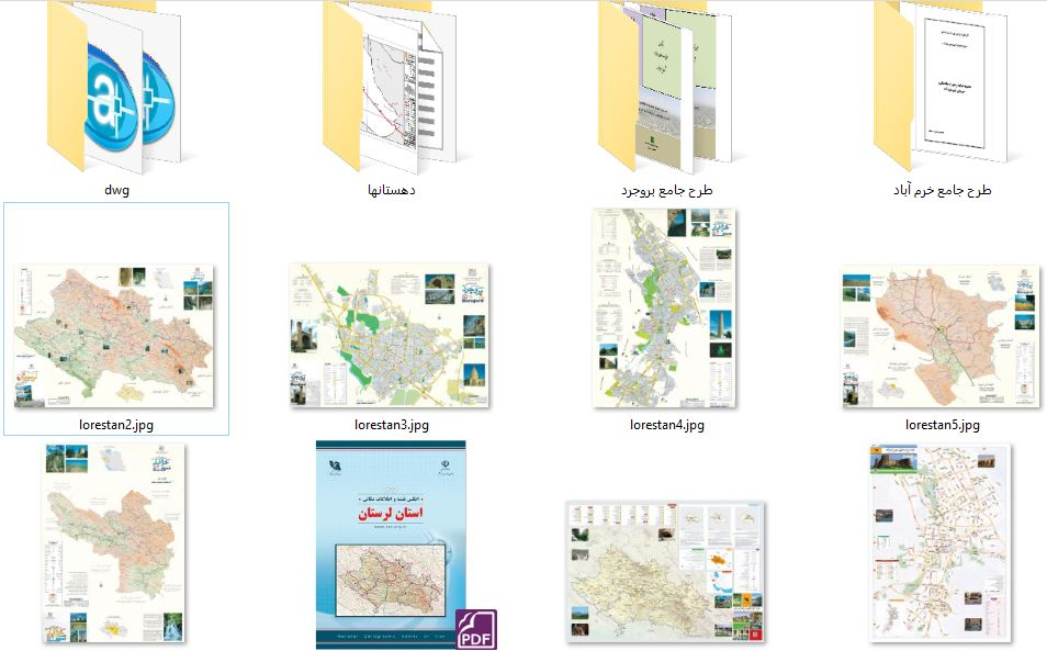 دانلود پروژه نقشه های شهرداری , گردشگری و اطلس لرستان (خرم آباد و بروجرد)