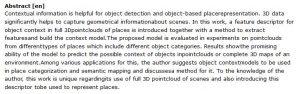 دانلود پایان نامه : تشخیص شی و طبقه بندی مکان در کانتکست سه بعدی