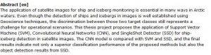 دانلود پایان نامه : تشخیص کوه های یخ در تصاویر ماهواره ای با یادگیری عمیق