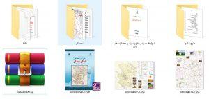 دانلود پروژه نقشه های شهرداری , گردشگری و اطلس همدان
